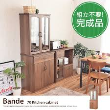 kagu350 rakuten global market table kagu350 rakuten global market shelf shelves wooden kitchen