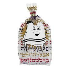 upsherin bags upsherin tzitzis bag 2 cellophane party bags party favorites