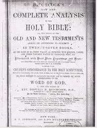 Mean Names List Of Biblical Names Wikipedia