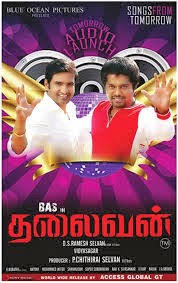 thalaivan movie download