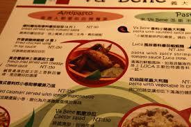 cr駱ine cuisine 食記 台北va bene 義大利麵鋪 柔藍食單 痞客邦