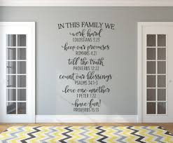 inspirational wall decal in this family family rules