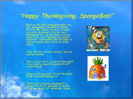 thanksgiving with sponge bob and friends