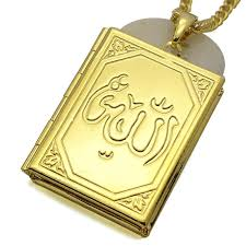 pendant picture necklace images 24kgp gold plated islamic god allah quran charm pendant necklace jpg