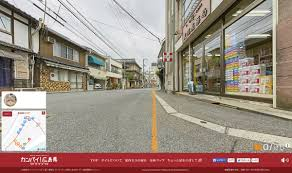 Yahoo Maps Street View Japan U0027s Google Maps Street View For Cats Business Insider