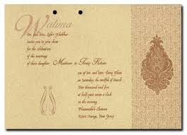 walima invitation cards patel printing plus shaadi chic package