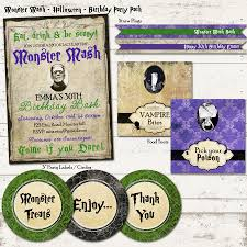 valerie pullam designs monster mash bash birthday party pack