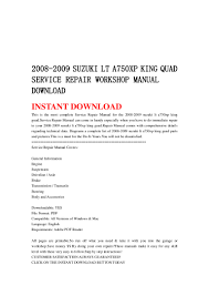 2008 2009 suzuki lt a750 xp king quad service repair workshop manual u2026
