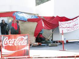 siege coca cola coca cola des licenciés réclament leurs droits aujourd hui le maroc