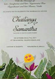 chaitanya samantha wedding card greatandhra com
