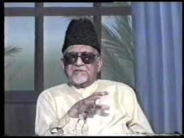chaudhry muhammad ali biography in urdu interview chaudhary muhammad ali sahib part 1 islam ahmadiyya