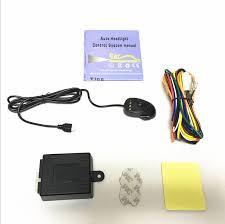 1 set 12v car automatic headlight headlamp light sensor smart