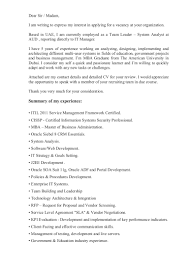 cover letter for policy analyst cover letter