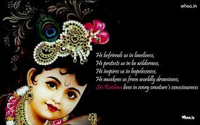 image of image of balkrishna with quote hd