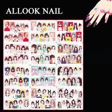 online get cheap nail beauty supplies aliexpress com alibaba group