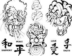 asian designs asian tattoo flash 2 by beejaydel on deviantart