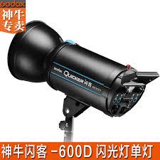 studio lighting equipment for portrait photography buy oxen flashers 600d professional portrait photography equipment