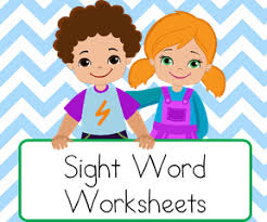 sight word worksheets png