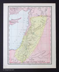 Middle East And Asia Map by Middle East Central Asia U0026 Subregions Vintage Maps