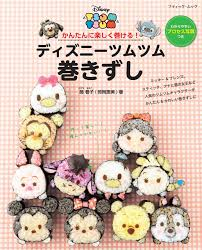 sushi for beginners book new book released in japan teaches you how to make tsum tsum sushi