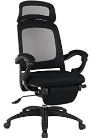 Reclining Office Chair With Footrest Reclining Office Chair With Footrest Home Office