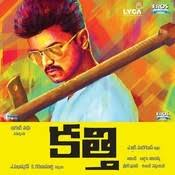 theme music of kathi kaththi theme the sword of destiny mp3 song download kaththi