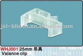 Blind Valance 25mm Pvc Blind Valance Clip Whj001 Window Blinds Plastic Clip