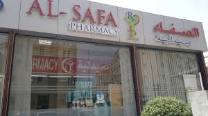nissan showroom qatar international medical company our pharmacies