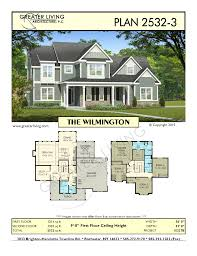 empty nester home plans plan 2532 3 the wilmington house plans 2 story house plan