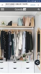 Wardrobe Organiser Ideas by 92 Best Closet Images On Pinterest