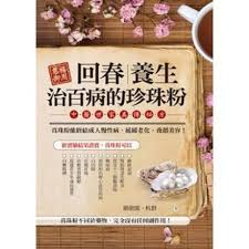 poubelle int馮r馥 meuble cuisine n馮ociation cuisine schmidt 100 images diagnostics for the