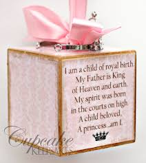 personalized baby block ornament birth announcements gifts birth announcements templates