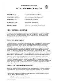 job description for a waitress download subway resume essential