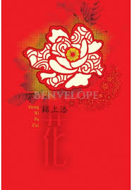 lunar new year photo cards lunar new year greeting card blessing envelope