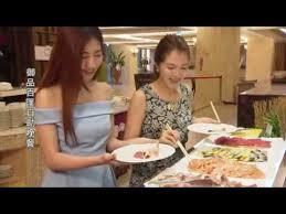 cuisine test馥 馥麗溫泉大飯店 御品百匯自助晚餐