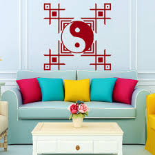 Yoga Home Decor Mandala Wall Sticker Home Decal Buddha Yin Yang Floral Yoga