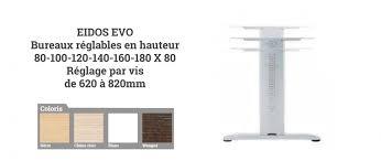 hauteur bureau ergonomie ergonomie des bureaux dubois bureau bureau sièges papeterie
