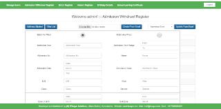 alumni website software best web development best software development best website