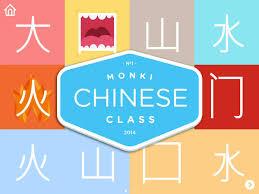 app class monki class writing app for kids