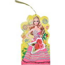 birthday card manufacturers suppliers u0026 dealers in rajkot gujarat