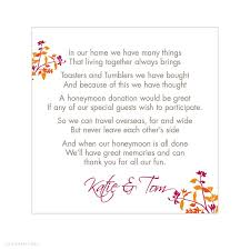 wedding gift registry wording fantastic wedding invitation wording gifts pictures inspiration