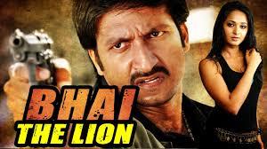 film hindi lion bhai the lion lakshyam 2017 full hindi dubbed movie gopichand