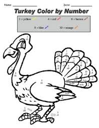 the 25 best thanksgiving math worksheets ideas on