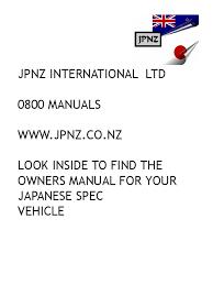 updated handbook list20090630