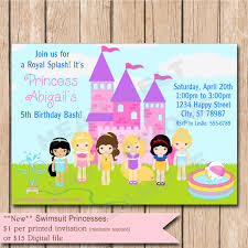swimsuit princess birthday party invitation water bash
