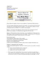 project menu for algebra 2 honors