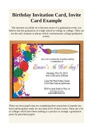 Birthday Invitation Card Maker Birthday Invitation Card Invite Card Example