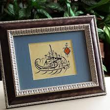 Islamic Home Decor Islamic Home Decor Islamic Calligraphy Painting Shahada Islamic Art