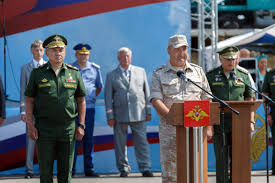 Military Flag Order Minister Of Defence Of The Russian Federation General Of The Army