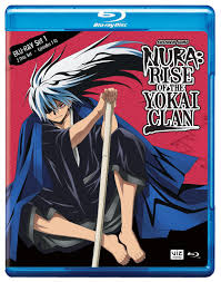 Seeking Episode 4 Vostfr Nurarihyon No Mago Saison 1 Anime Vf Vostfr